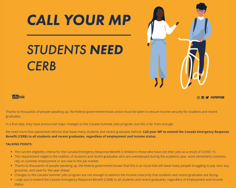 cfsfcee extend cerb call campaign